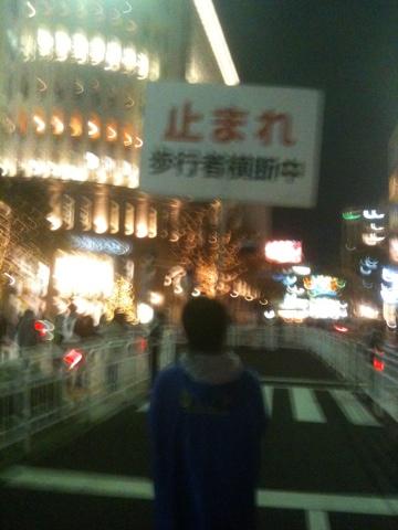 20111211-121108.jpg